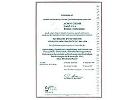 Optional steht ein Kalibrierzertifikat zum Betonhärteprüfer zur Verfügung