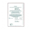 ISO Calibration Certificate for PCE-BSH Series