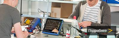 Изготовление и производство испытательного оборудования в Германии