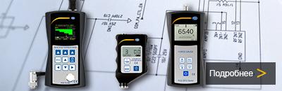 Разработка / Проектирование и производство Разработка (проектирование) новых контрольно-измерительных приборов