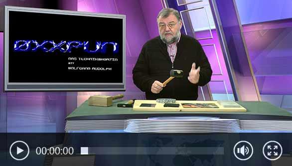Video über Härteprüfgerät