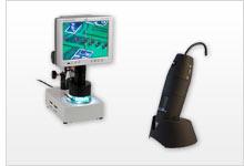 Übersicht zum Werkstattmikroskop
