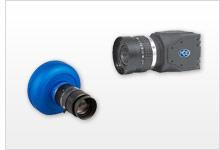 Übersicht zur Highspeed-Kamera